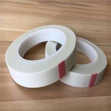 武汉玻璃布胶带